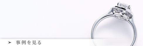 サービス メンテナンス 背景イメージ画像