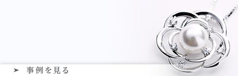 サービス オーダーメイド 背景イメージ画像